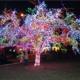 Ağaç Süsleme Işıkları